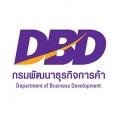 สำนักงานพัฒนาธุรกิจการค้า เขต 5
